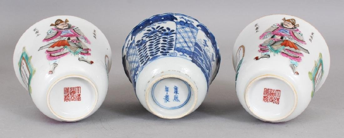 A 19TH CENTURY CHINESE BLUE & WHITE FLUTED PORCELAIN - 7
