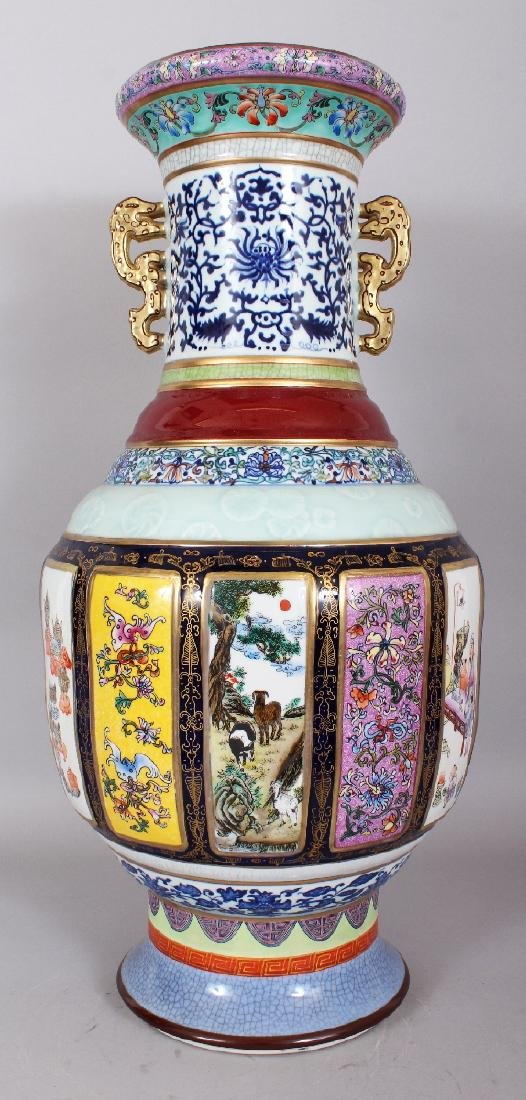A LARGE CHINESE FAMILLE ROSE PORCELAIN VASE, the sides
