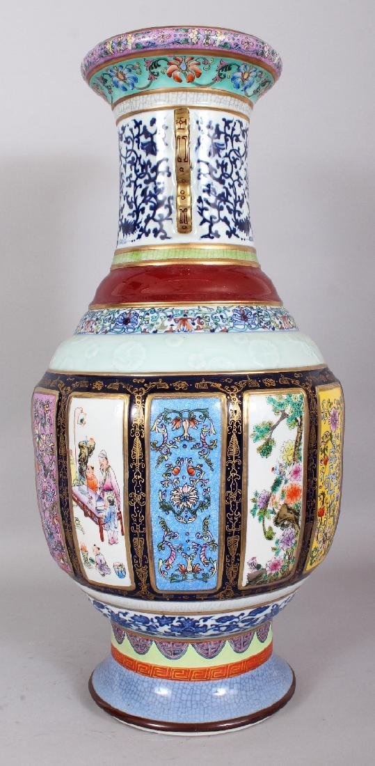 A LARGE CHINESE FAMILLE ROSE PORCELAIN VASE, the sides - 4