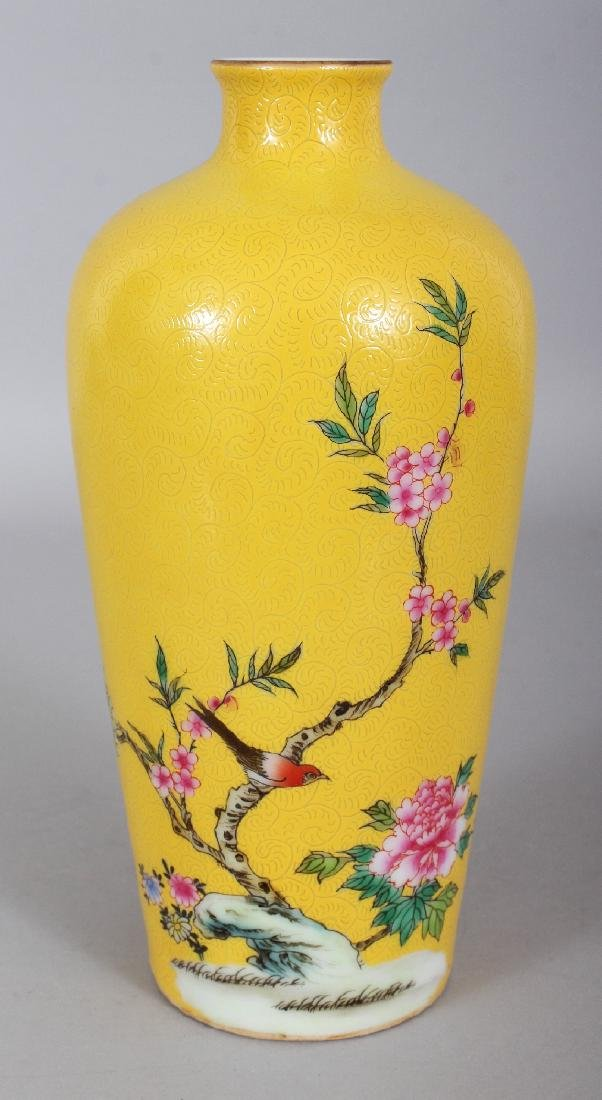 A CHINESE YELLOW GROUND PORCELAIN VASE, decorated with