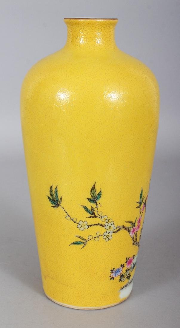 A CHINESE YELLOW GROUND PORCELAIN VASE, decorated with - 2