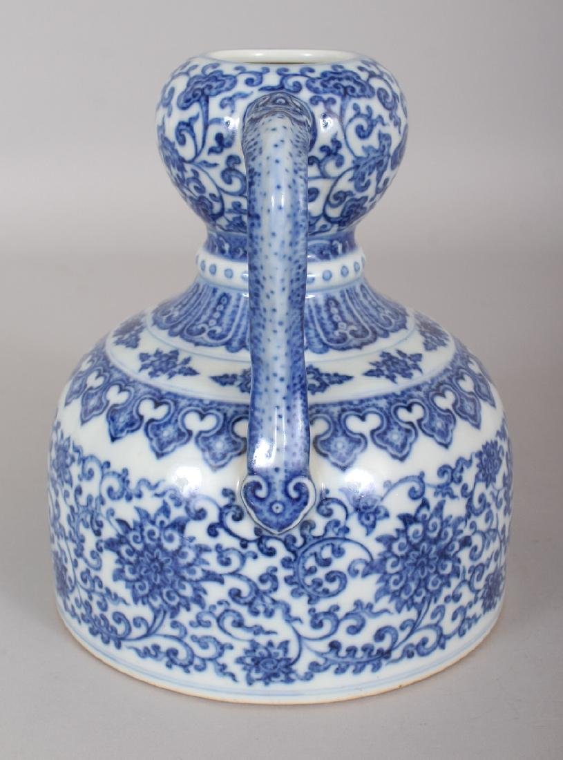 A CHINESE MING STYLE BLUE & WHITE DOUBLE HANDLED - 2