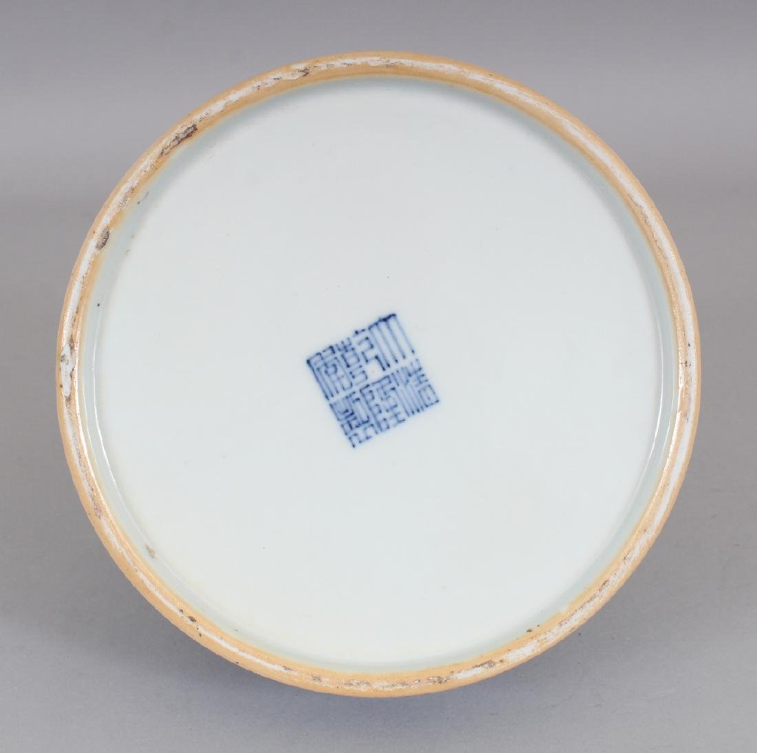 A CHINESE MING STYLE BLUE & WHITE DOUBLE HANDLED - 6