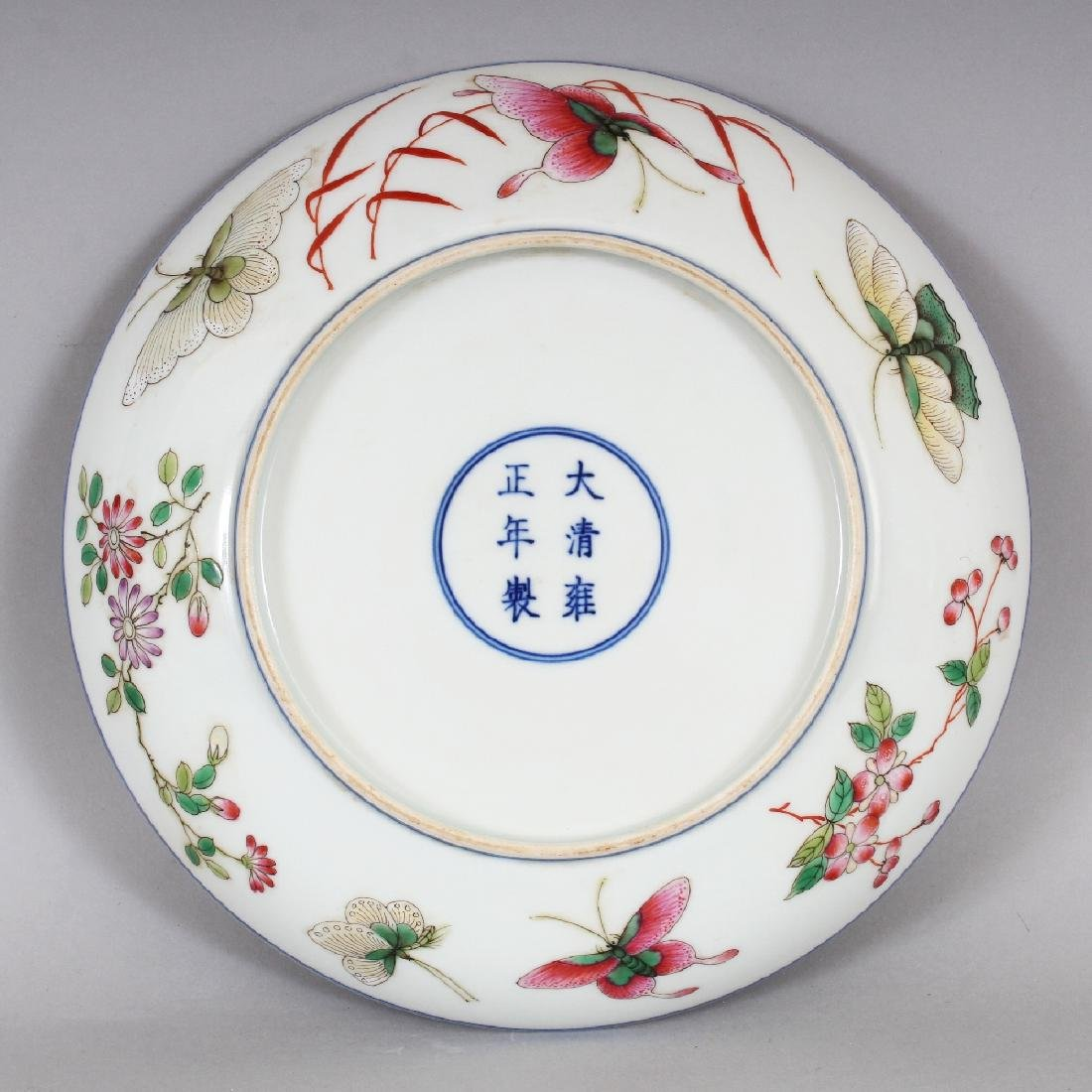 A CHINESE FAMILLE ROSE PORCELAIN BUTTERFLY SAUCER DISH, - 4