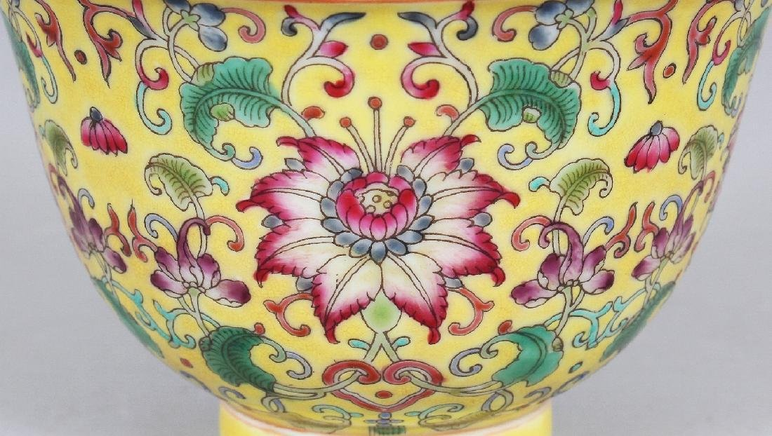 A CHINESE FAMILLE ROSE YELLOW GROUND PORCELAIN BOWL, - 2