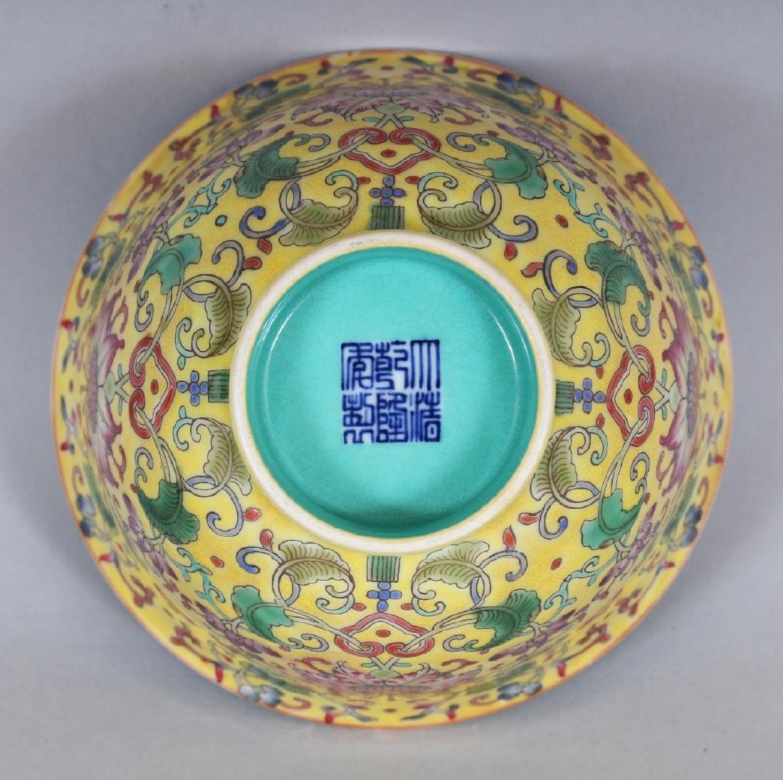 A CHINESE FAMILLE ROSE YELLOW GROUND PORCELAIN BOWL, - 4
