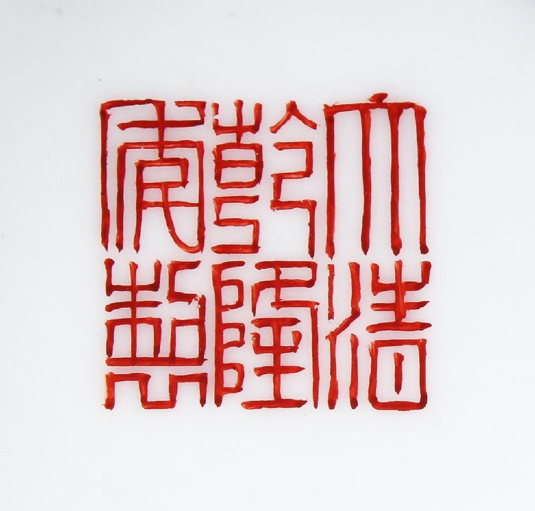 A CHINESE FAMILLE ROSE PORCELAIN BOTTLE VASE, decorated - 8