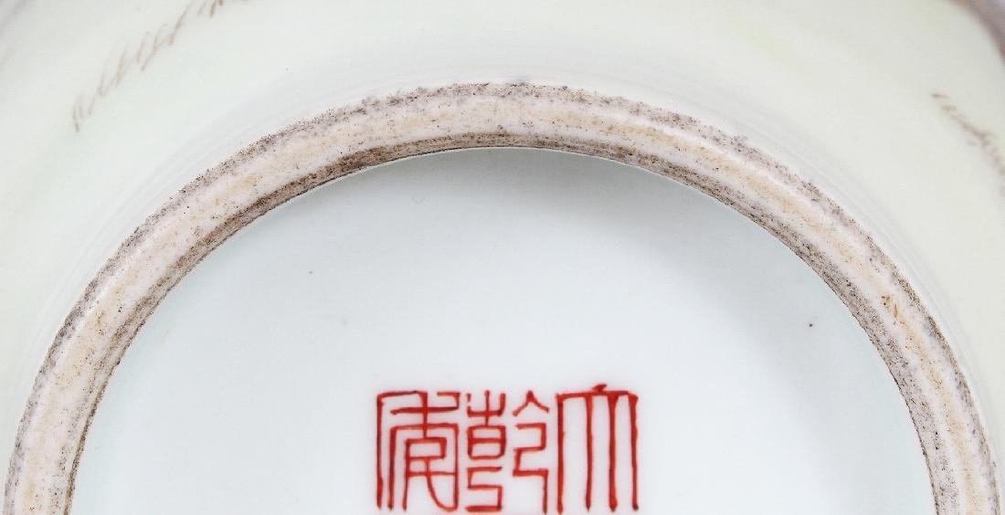A CHINESE FAMILLE ROSE PORCELAIN BOTTLE VASE, decorated - 9