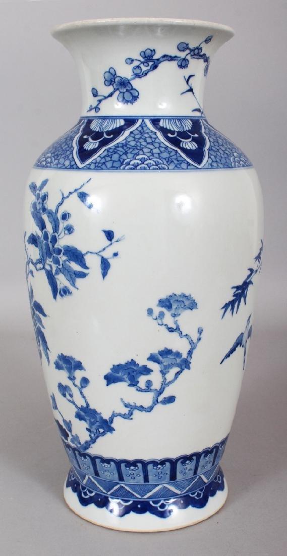 A CHINESE KANGXI STYLE BLUE & WHITE PORCELAIN VASE, - 3