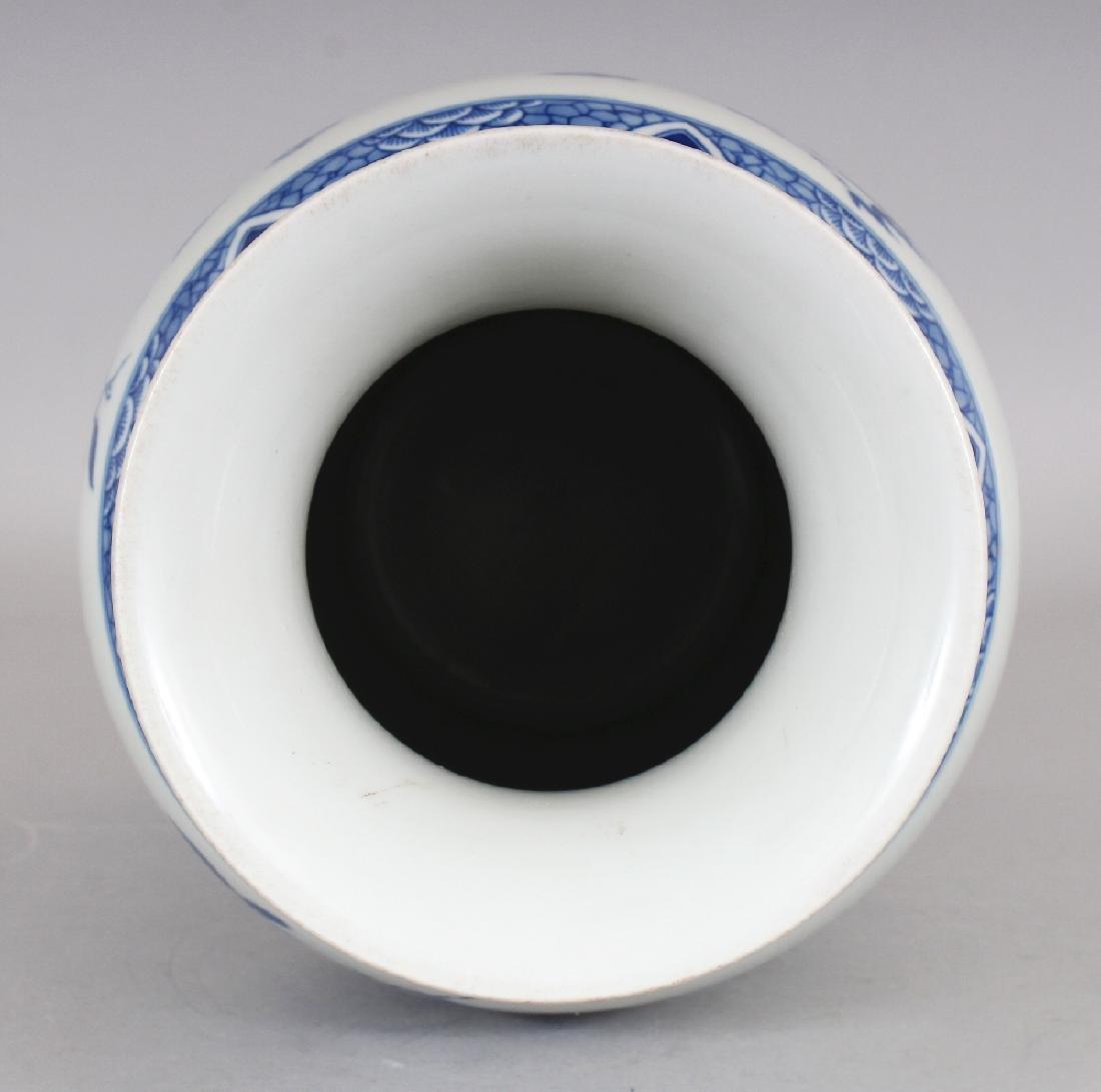 A CHINESE KANGXI STYLE BLUE & WHITE PORCELAIN VASE, - 7