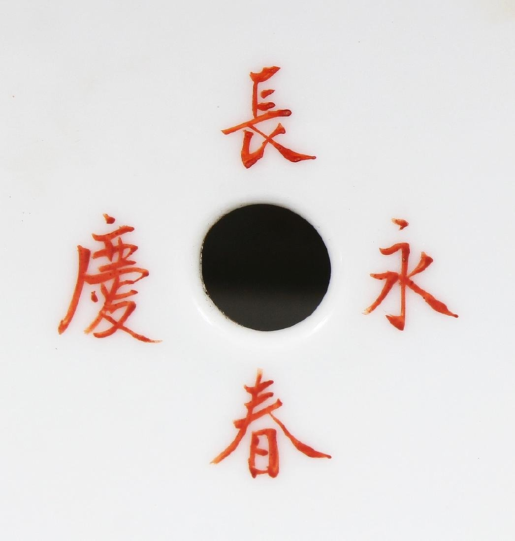 AN UNUSUAL CHINESE DAYA ZHAI STYLE BLUE GROUND TALL - 9