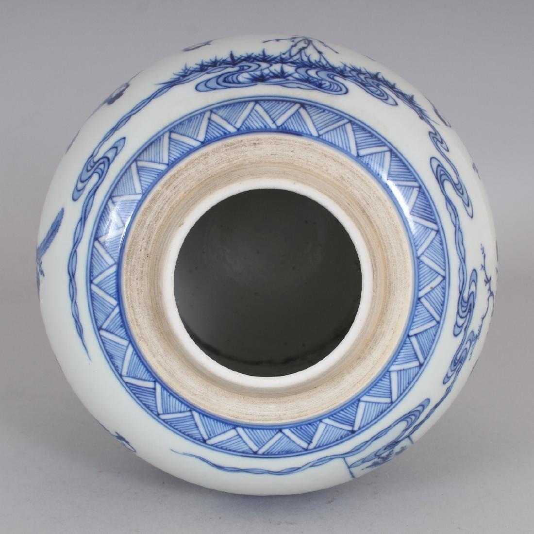A CHINESE KANGXI STYLE BLUE & WHITE PORCELAIN JAR, - 6