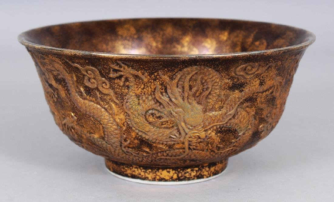 AN UNUSUAL CHINESE MOULDED PORCELAIN DRAGON BOWL