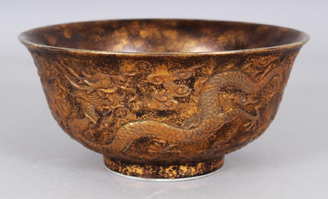 AN UNUSUAL CHINESE MOULDED PORCELAIN DRAGON BOWL - 3
