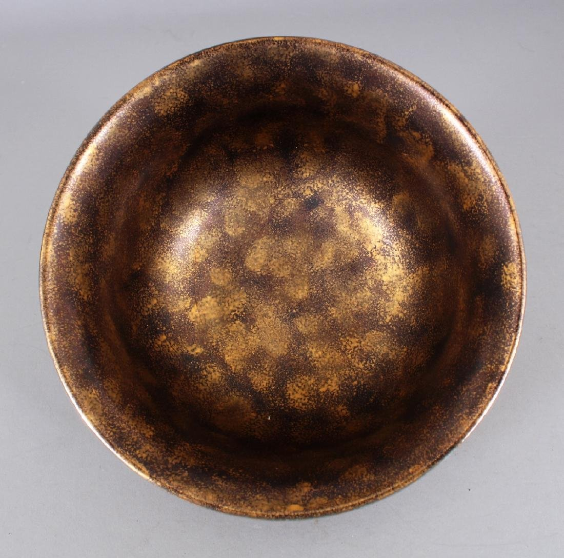 AN UNUSUAL CHINESE MOULDED PORCELAIN DRAGON BOWL - 6