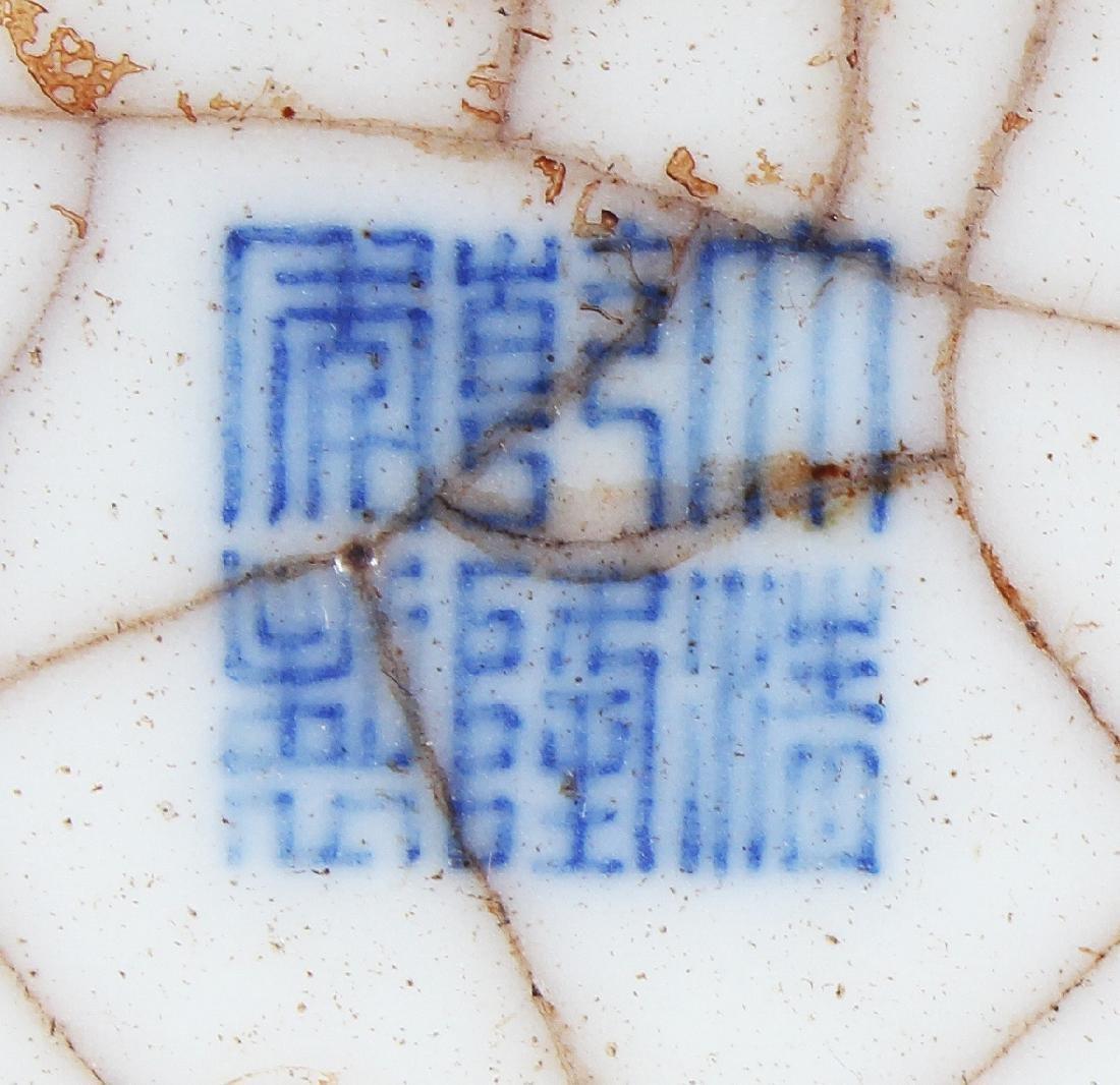 A LARGE CHINESE GE STYLE CRACKLEGLAZE PORCELAIN VASE, - 6