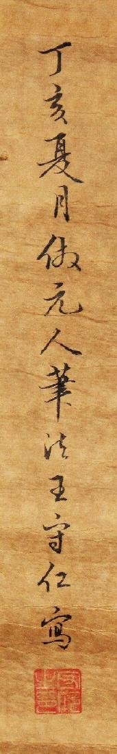 TWO CHINESE PAPER SCROLL PICTURES, each laid on fabric, - 4