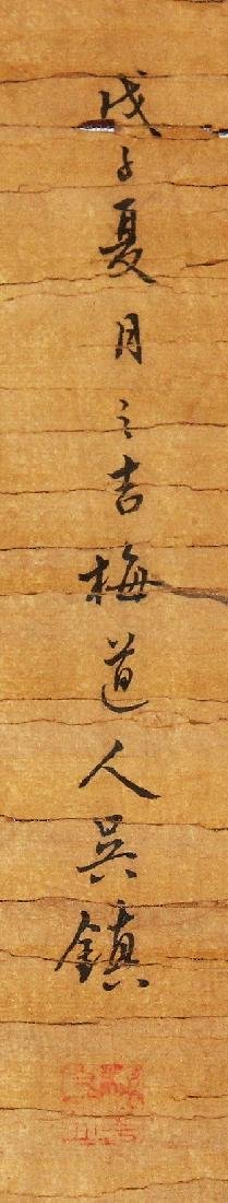TWO CHINESE PAPER SCROLL PICTURES, each laid on fabric, - 6