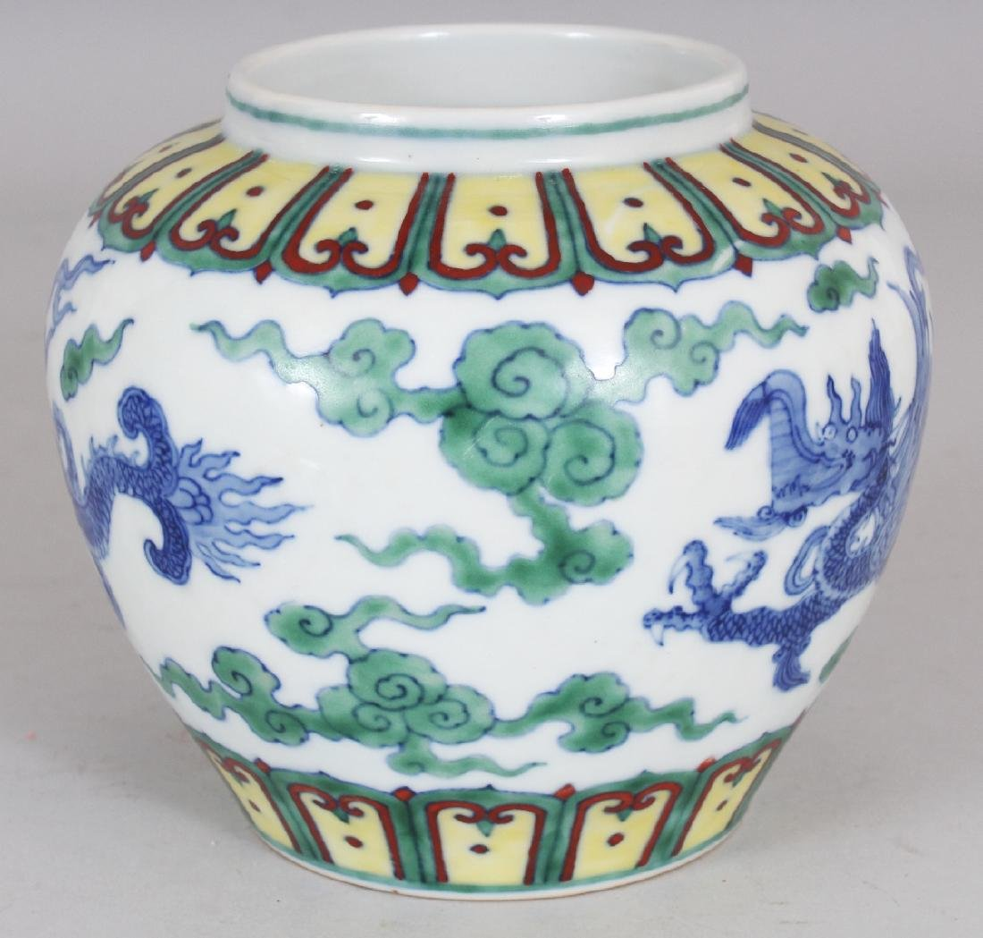 A CHINESE MING STYLE DOUCAI PORCELAIN DRAGON JAR, the - 2