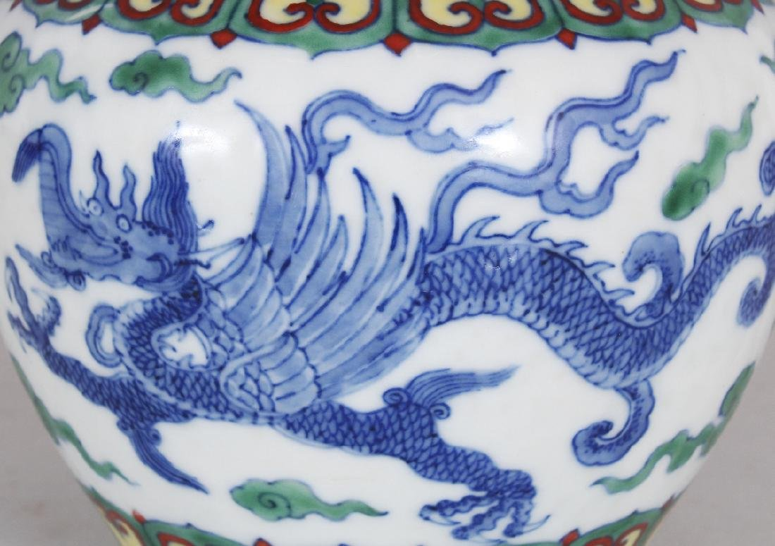 A CHINESE MING STYLE DOUCAI PORCELAIN DRAGON JAR, the - 3