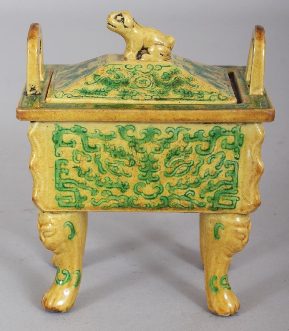 A CHINESE YELLOW & GREEN GLAZED RECTANGULAR PORCELAIN