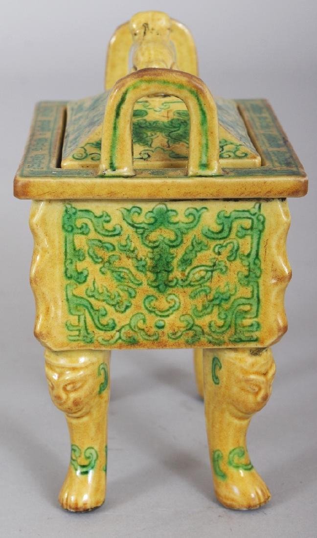 A CHINESE YELLOW & GREEN GLAZED RECTANGULAR PORCELAIN - 2