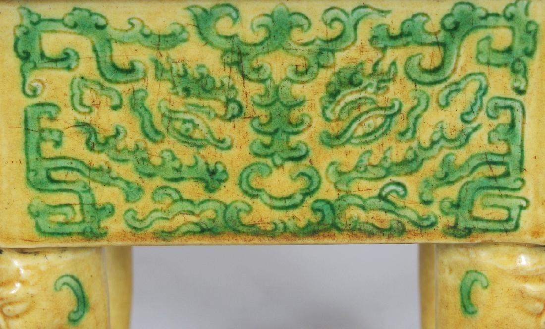 A CHINESE YELLOW & GREEN GLAZED RECTANGULAR PORCELAIN - 3