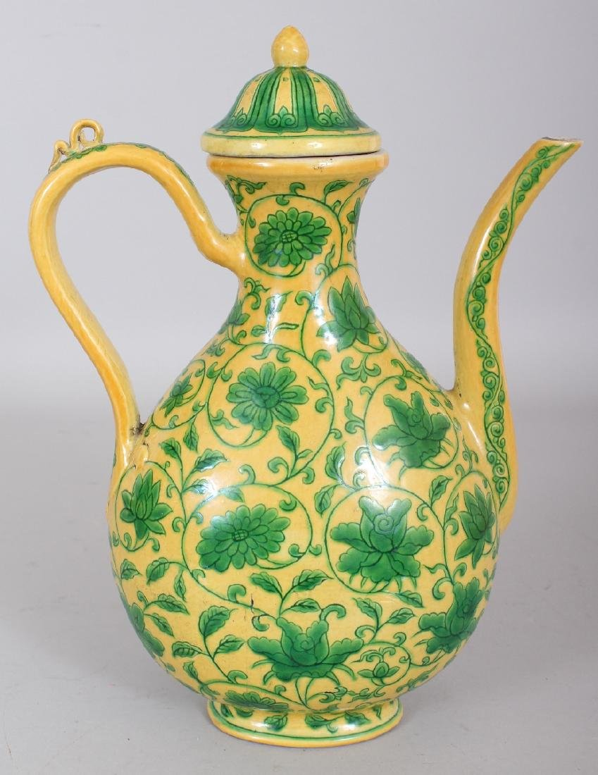 A CHINESE MING STYLE YELLOW GROUND GREEN DECORATED