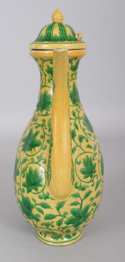 A CHINESE MING STYLE YELLOW GROUND GREEN DECORATED - 2