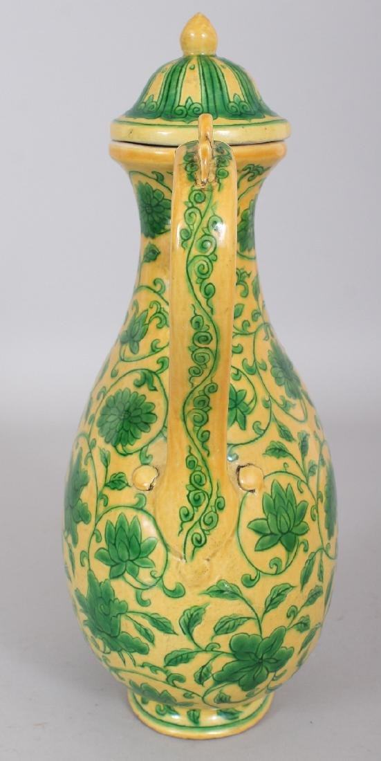 A CHINESE MING STYLE YELLOW GROUND GREEN DECORATED - 4