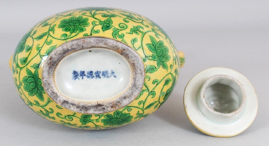 A CHINESE MING STYLE YELLOW GROUND GREEN DECORATED - 8