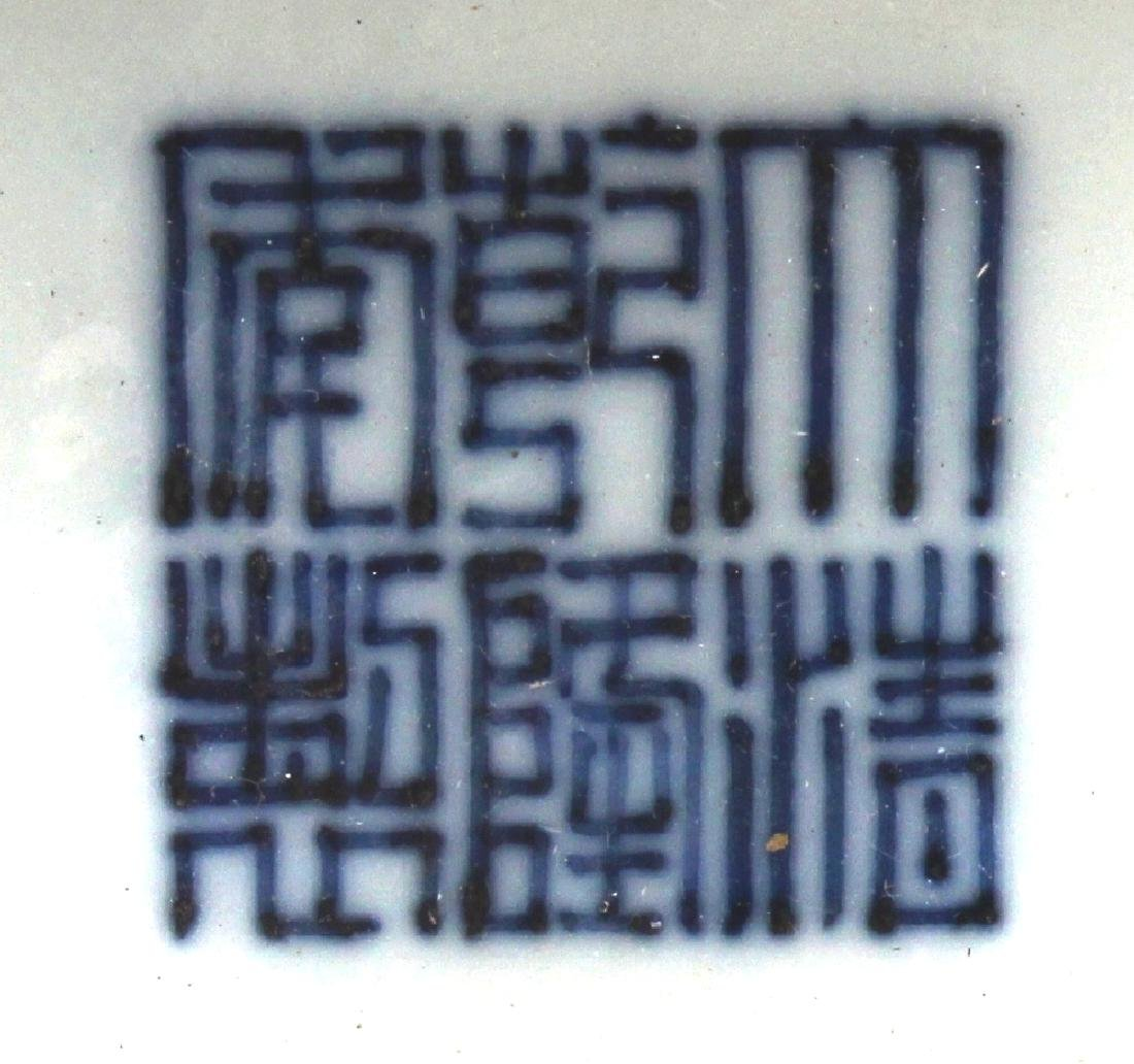 A LARGE GOOD QUALITY CHINESE MING STYLE BLUE & WHITE - 6