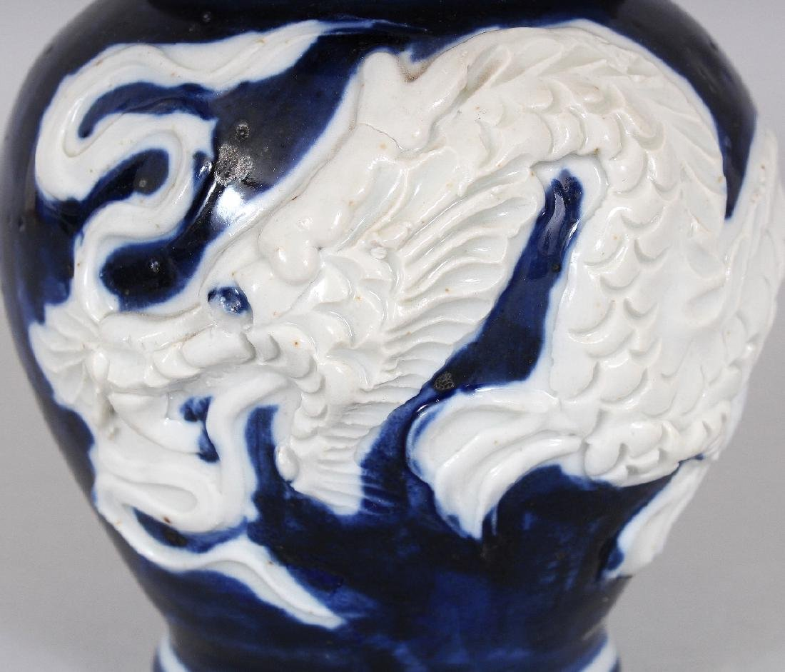 A CHINESE BLUE & WHITE MOULDED PORCELAIN DRAGON JAR & - 3