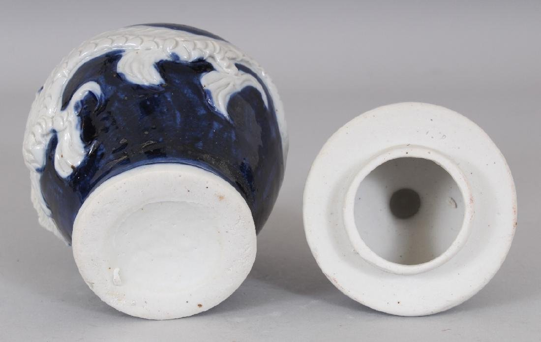 A CHINESE BLUE & WHITE MOULDED PORCELAIN DRAGON JAR & - 5