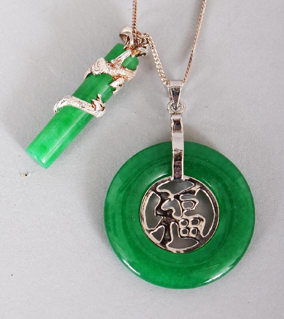 A GROUP OF FOUR CHINESE JADE ORNAMENT NECKLACES, with - 3