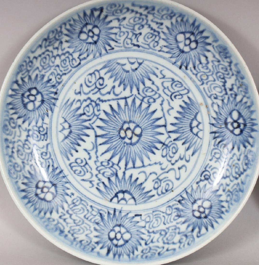 A PAIR OF 18TH/19TH CENTURY CHINESE BLUE & WHITE - 2