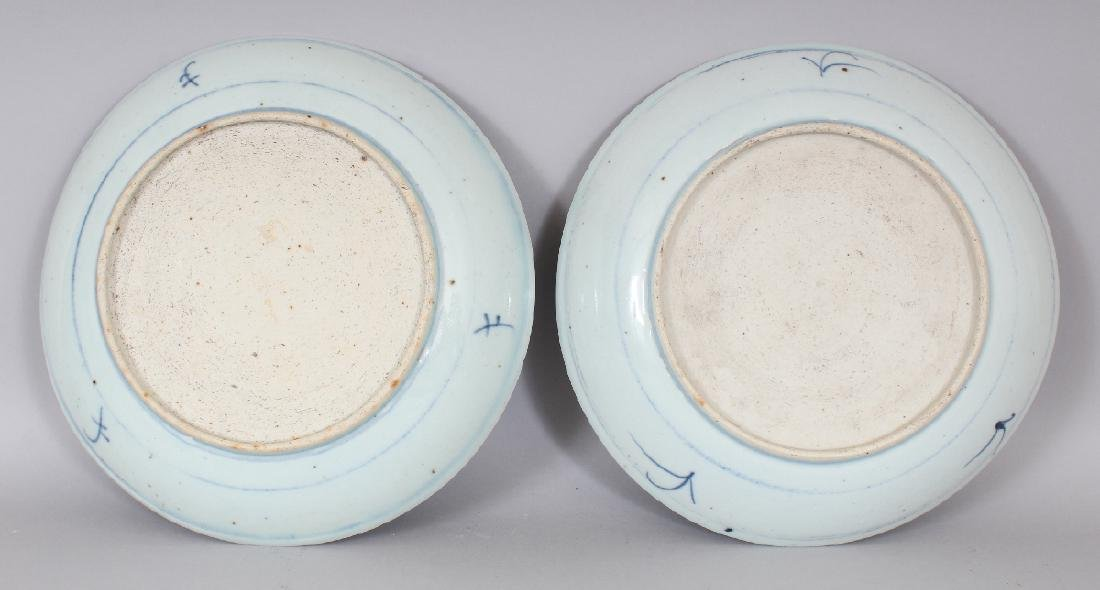 A PAIR OF 18TH/19TH CENTURY CHINESE BLUE & WHITE - 3