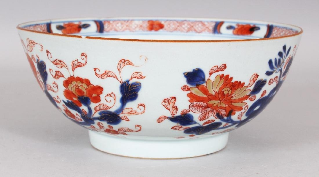 AN EARLY 18TH CENTURY CHINESE IMARI PORCELAIN BOWL, - 2