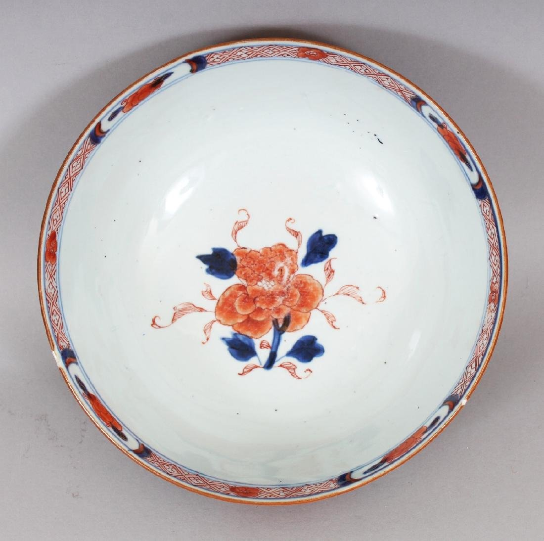 AN EARLY 18TH CENTURY CHINESE IMARI PORCELAIN BOWL, - 4