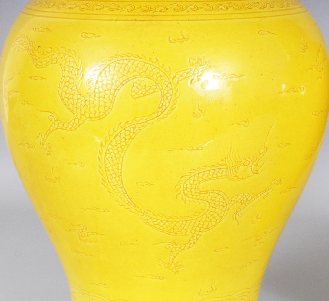 A PAIR OF CHINESE MING STYLE YELLOW GLAZED PORCELAIN - 3