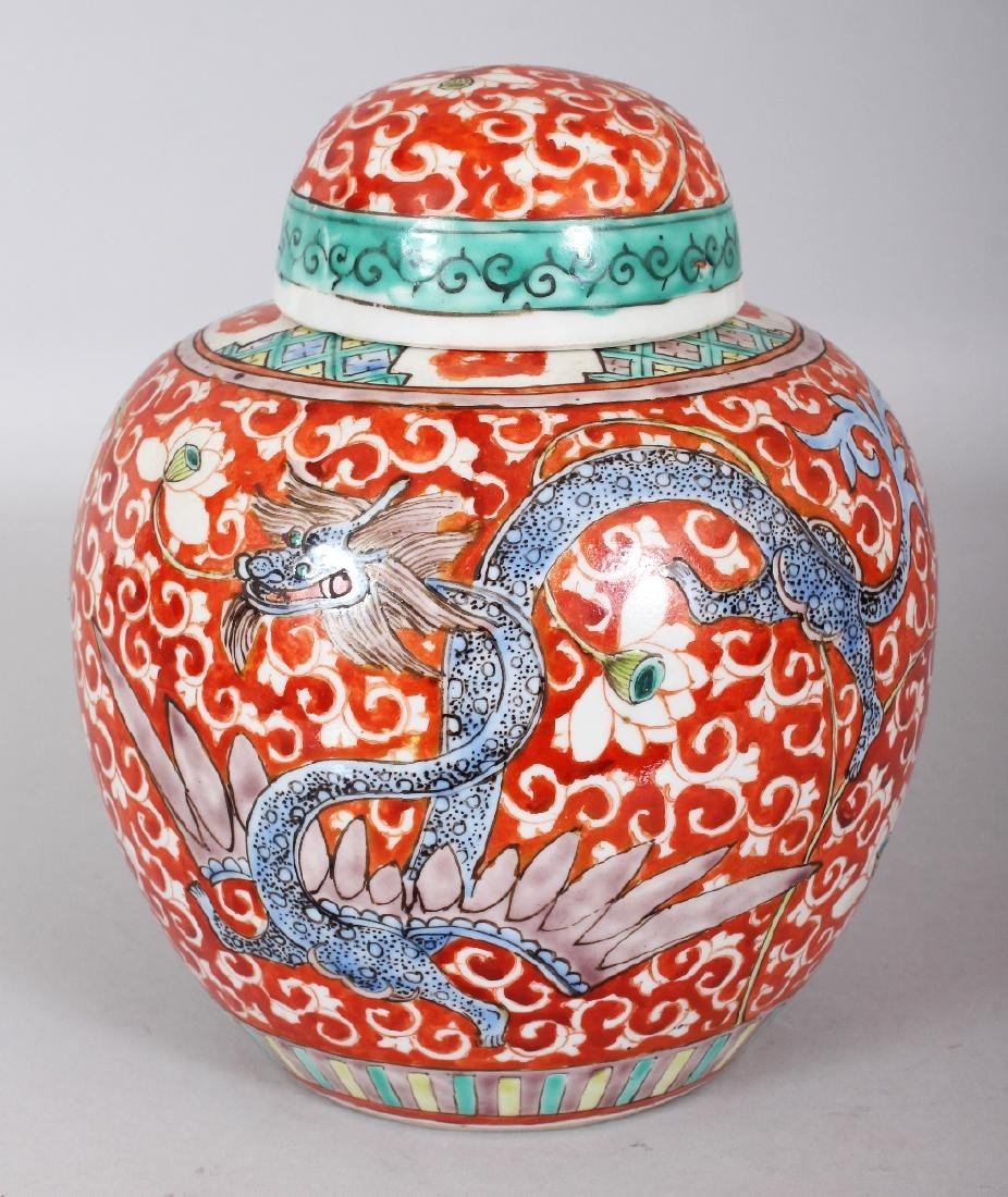 AN EARLY 20TH CENTURY CHINESE RED GROUND PORCELAIN - 2