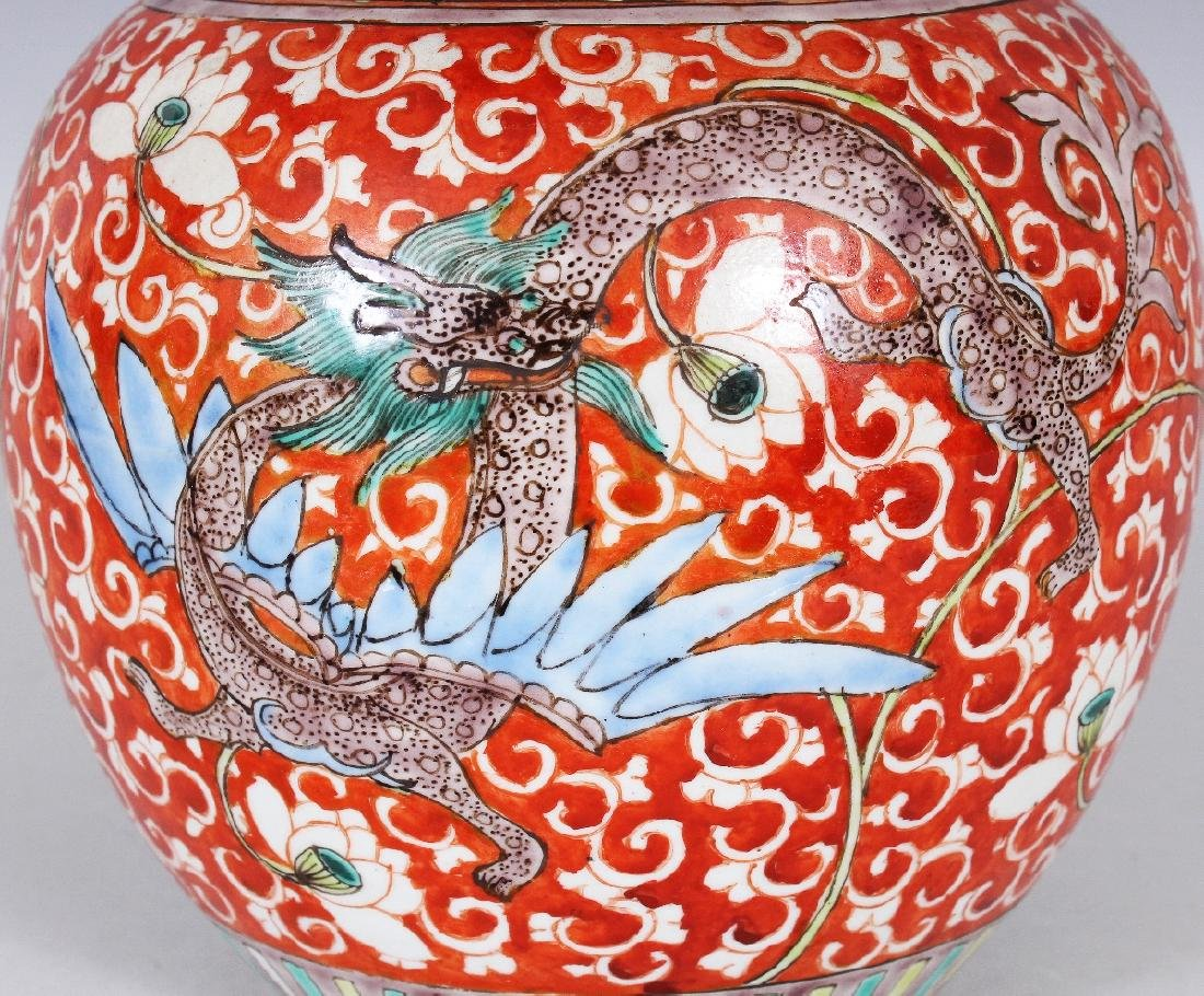 AN EARLY 20TH CENTURY CHINESE RED GROUND PORCELAIN - 3