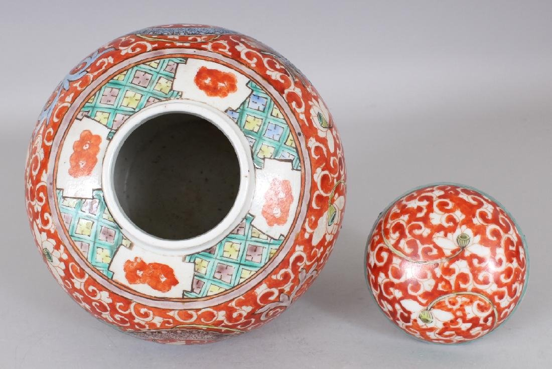 AN EARLY 20TH CENTURY CHINESE RED GROUND PORCELAIN - 4