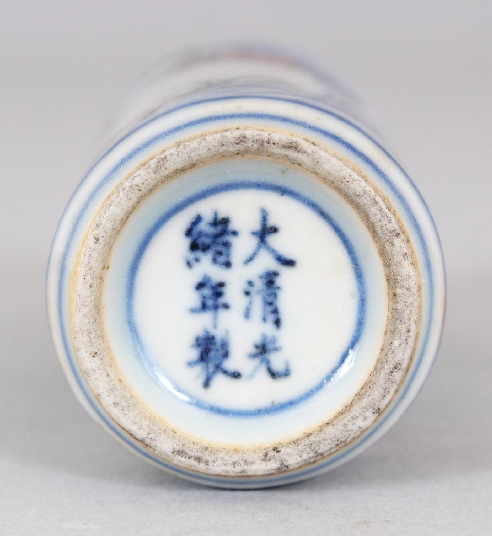 A 20TH CENTURY CHINESE FAMILLE ROSE VERTE PORCELAIN - 5