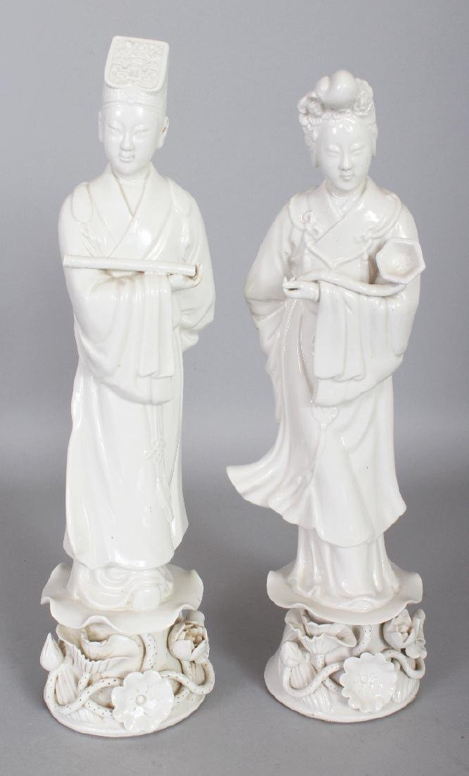 A PAIR OF 20TH CENTURY CHINESE BLANC-DE-CHINE PORCELAIN