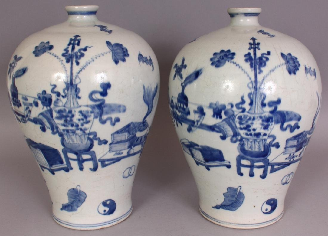 A PAIR OF CHINESE MEIPING PORCELAIN VASES, each