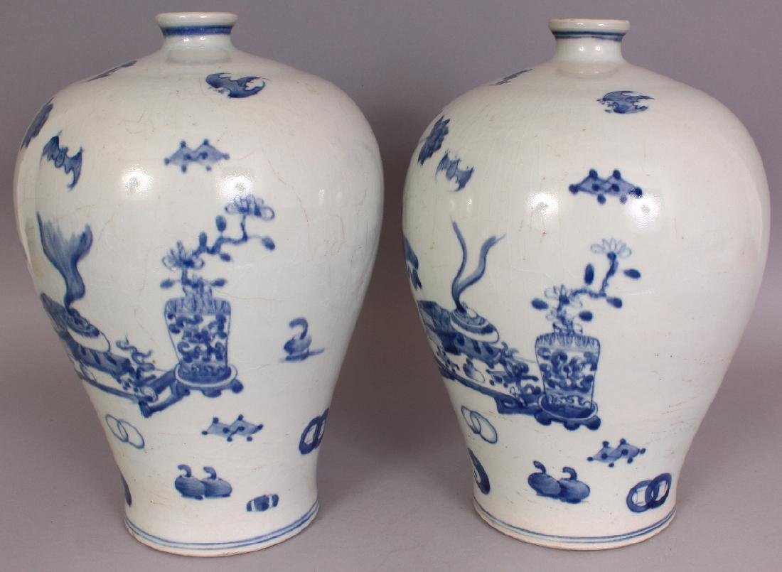 A PAIR OF CHINESE MEIPING PORCELAIN VASES, each - 2