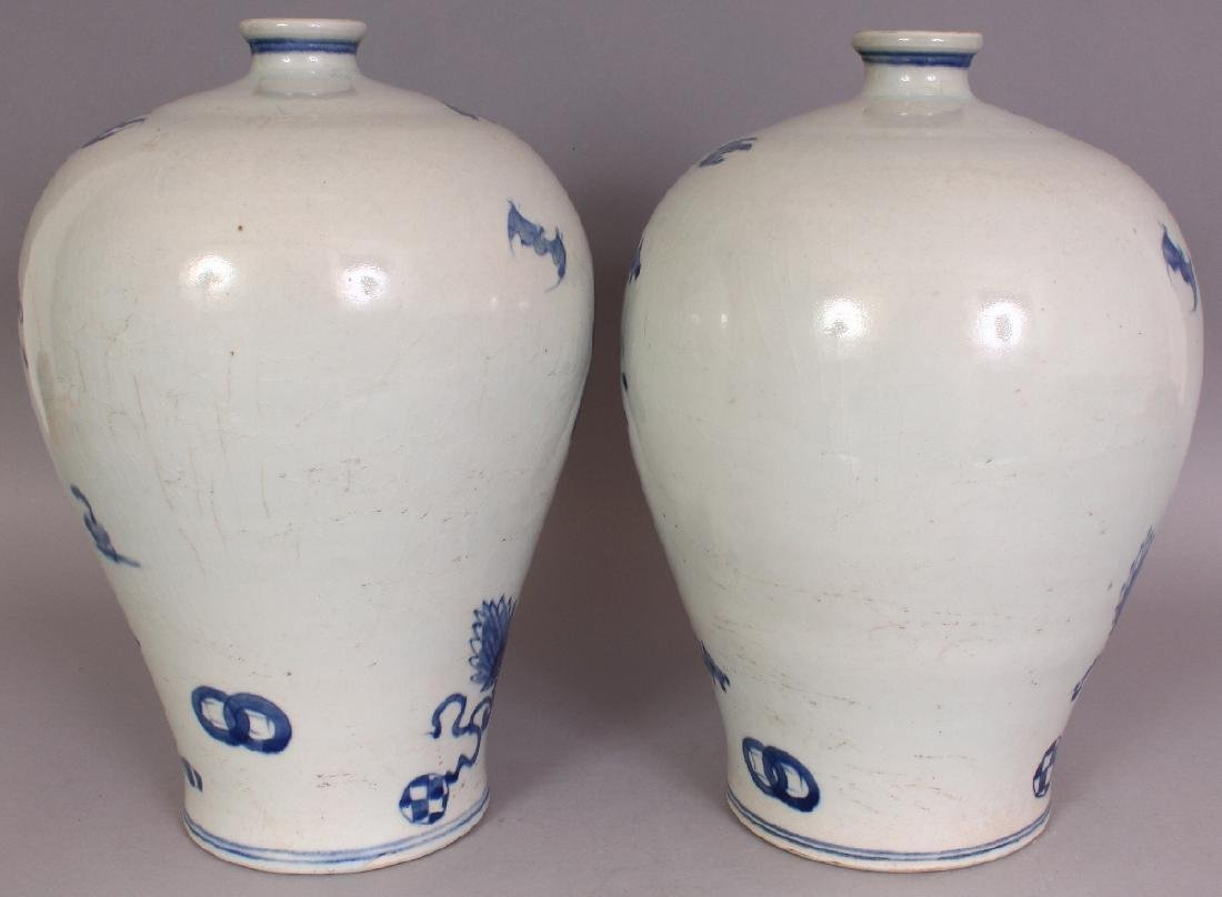 A PAIR OF CHINESE MEIPING PORCELAIN VASES, each - 3
