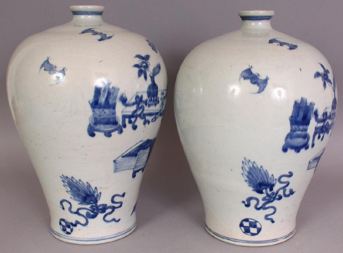 A PAIR OF CHINESE MEIPING PORCELAIN VASES, each - 4