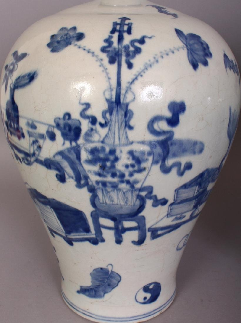 A PAIR OF CHINESE MEIPING PORCELAIN VASES, each - 5